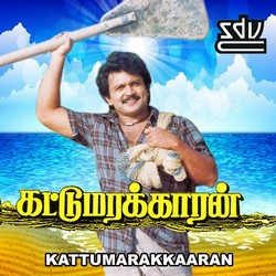 Listen to Kaththunkadal songs from Kattumarakkaran