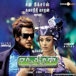 Listen to Irumbile Oru Idhaiyam songs from Enthiran