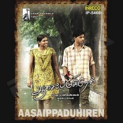 Listen to Nila Nila Oodivaa songs from Aasaippaduhiren