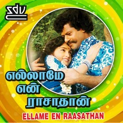 Listen to Azhagaana Manjappura songs from Ellame En Rasathan