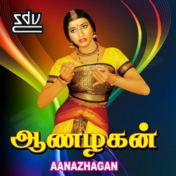 Listen to Arul Kann Paarvai songs from Aan Azhagan