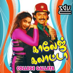 Listen to Kelvi Ketka Evaru songs from College Galatta