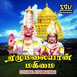Listen to Prabo Venkatesha songs from Ezhumalaiyaan Mahimai