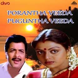 Porantha Veeda Puguntha Veeda songs
