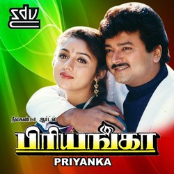 Listen to Vettukili Vetti Vantha songs from Priyanka