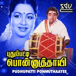 Listen to Irugi Kidakkum songs from Puthu Patti Ponnuthaayi