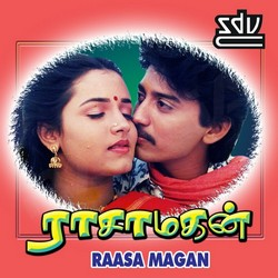 Listen to Kaathirunthen songs from Raasamagan