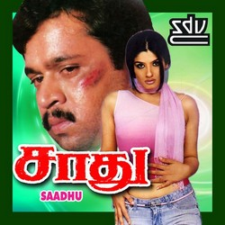 Listen to Idhayame Oh songs from Saadhu