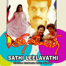 Listen to Maarugo Maarugo songs from Sathi Leelavathi