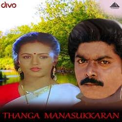 Thanga Manasukkaran songs