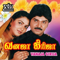 Listen to Unnai Ethir Paarthen songs from Vanaja Girija