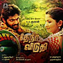 Theneer Viduthi songs