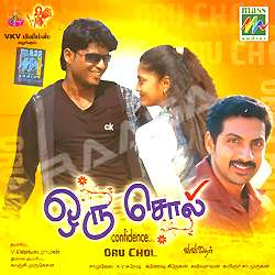 Listen to Kanankuruvikkellam songs from Oru Chol