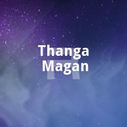 Listen to Ayirey Ayirey songs from Thanga Magan