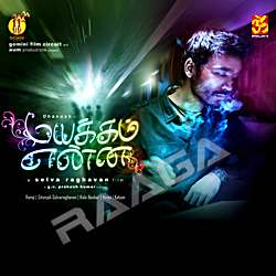 Listen to Kaadhal Yen Kaadhal songs from Mayakkam Enna