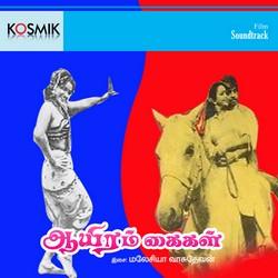 Listen to Vasa Roja Vasa Roja Va Saroja songs from Aayiram Kaigal
