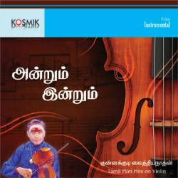 Andrum Indrum (Instrumental) songs