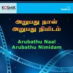 Arubathu Naal Arubathu Nimidam songs
