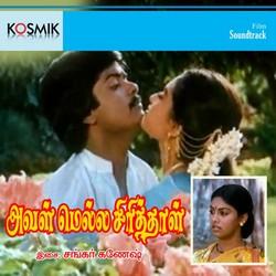 Aval Mella Sirithaal songs