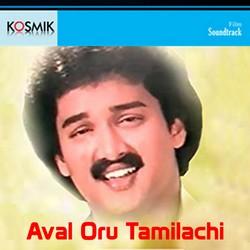 Aval Oru Tamilachi songs