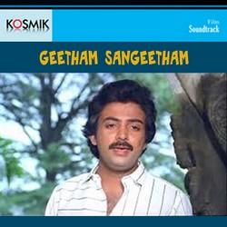 Geetham Sangeetham songs
