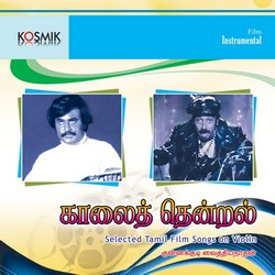 Kaalai Thendral (Instrumental) songs