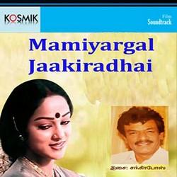 Mamiyargal Jaakiradhai songs