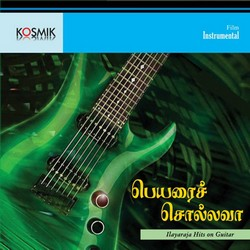 Peyarai Sollava (Instrumental) songs