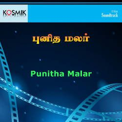Punitha Malar songs