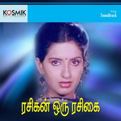 Listen to Yezhisai Geethame songs from Rasigan Oru Rasigai