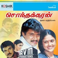 Sondhakaran songs
