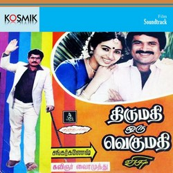Listen to Akka Akka Nee Akka Ella songs from Thirumathi Oru Vegumathi