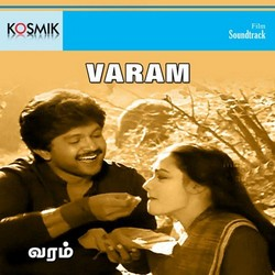 jairam tamil film mp3 songs free download