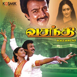 Listen to Ravivarman Yezhuthatha Kalaiyo songs from Vasanthi