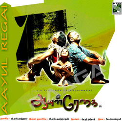 Listen to Ucham Thalayil songs from Ayul Regai