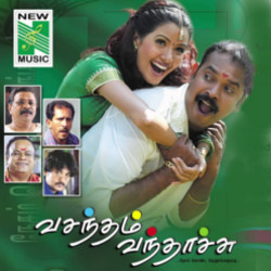 Listen to Nenjum songs from Vasatham Vanthachu