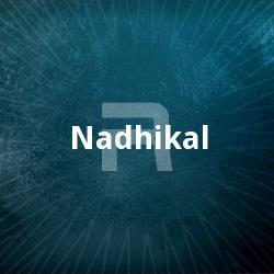 Listen to Budhan Kooda songs from Iru Nadhikal
