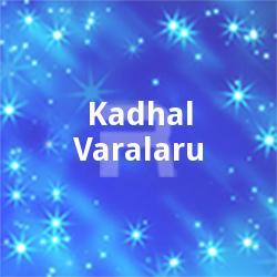 Listen to Naanpadum Thuram songs from Kadhal Varalaru