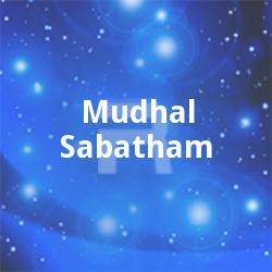 Listen to Sila Kadhal Enrum songs from Mudhal Sabatham