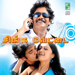 Listen to Manada Mayelada songs from Singa Vettai