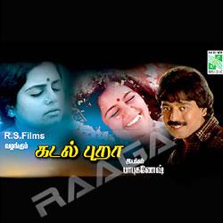 Listen to Veedirunthum songs from Kadal Pura