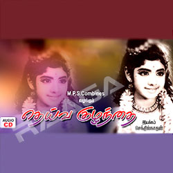 Listen to Jimbarabara songs from Deiva Kulandai