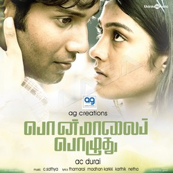 Listen to Masala Chicks songs from Ponmaalai Pozhudhu