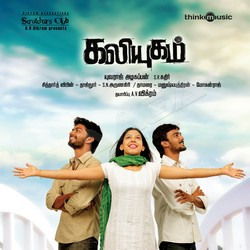 Listen to Vennayila songs from Kaliyugam