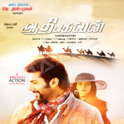 Listen to Yaavum Poithaane songs from Aadhibhagavan
