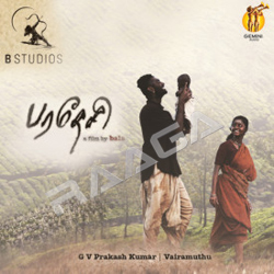 Listen to Thannai Thaane songs from Paradesi