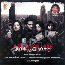 Listen to Nimirndhu Nil songs from Sattam Oru Iruttarai