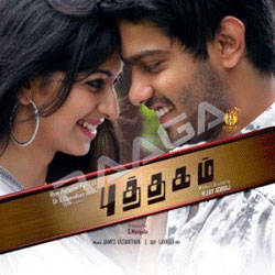 Listen to Say That You Love Me songs from Puthagam