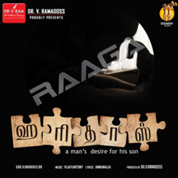 Listen to Annaiyin Karuvil songs from Haridoss