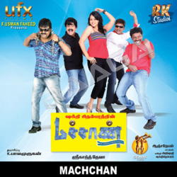 Listen to Yenachu Yethachu songs from Machan